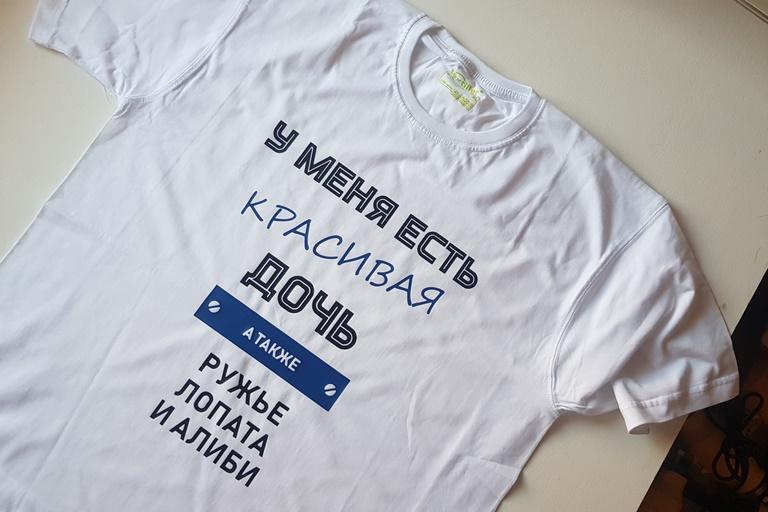 Заказать футболки с логотипом