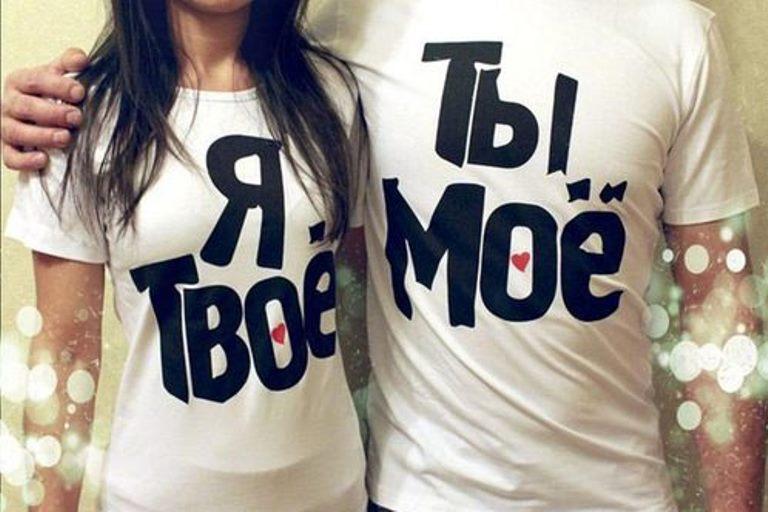Срочная печать на футболках в Москве недорого
