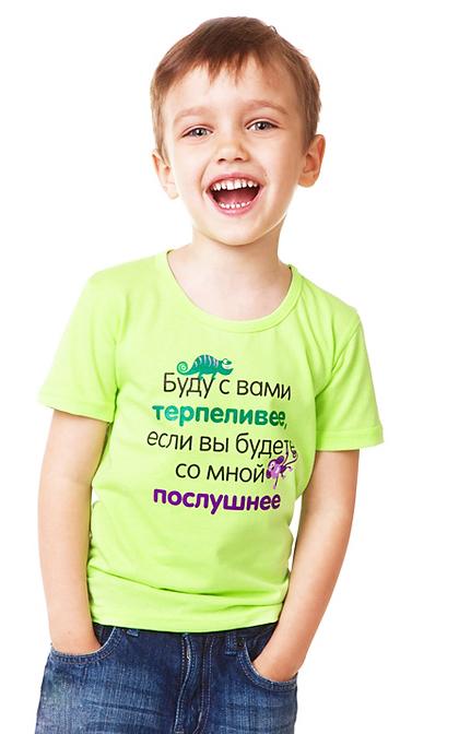 Печать на детских футболках дешево