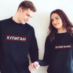 Свитшот на заказ со своим принтом в Москве недорого