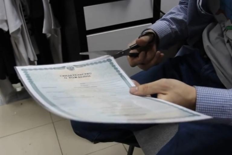 Услуги ламинирования документов недорого в Москве