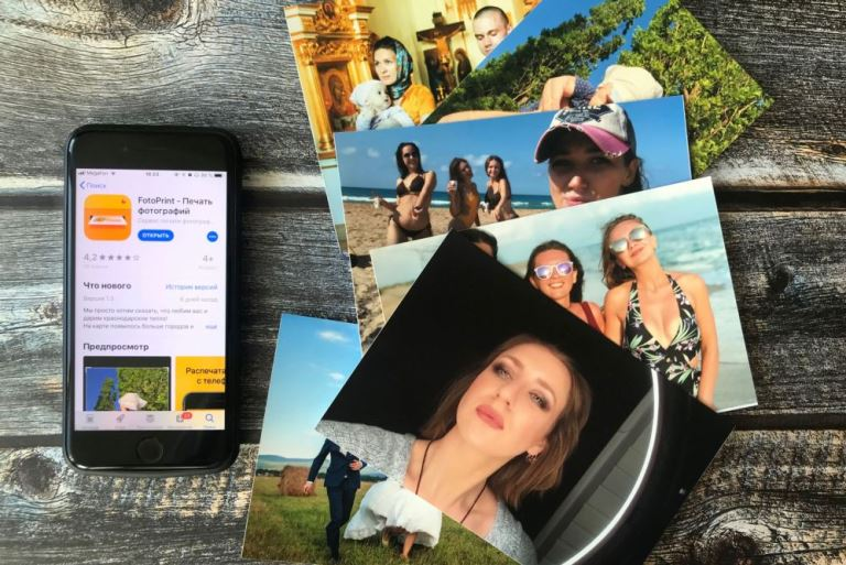 Распечатать фото с телефона в Москве