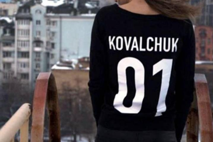 Свитшот с надписью на заказ в Москве